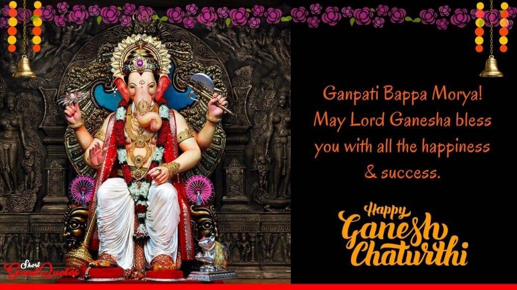 ganpati quotes for instagram